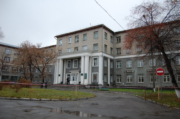 Резюме врач гинеколог москва